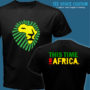 Lion Head Africa – 2nd Art (TSC)